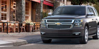Выгодные ставки при покупке Chevrolet Tahoe в кредит