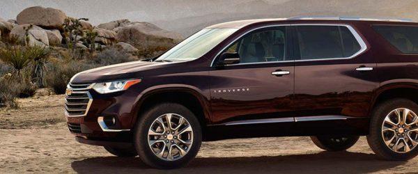 Получите выгодную ставку по автокредиту при покупке Chevrolet Traverse