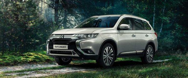 Автосалон москва распродажа авто 2020 автоломбард в сама