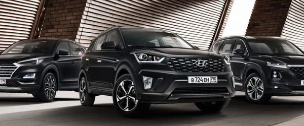 Специальная серия Black&Brown Hyundai Creta, Tucson и Santa Fe