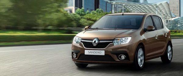 Выгодное кредитное предложение на автомобили Renault