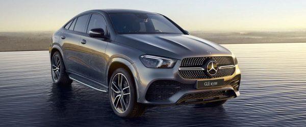 Специальное предложение на покупку нового Mercedes-Benz GLE купе